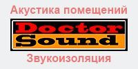 060616_Logo_Dr_Sound_200_RED_2.jpg
